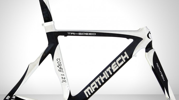 mathitech tri-speed black white